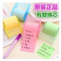 韩国文具 创意可爱便签纸随心便利贴 附胶带座 可撕便签本
