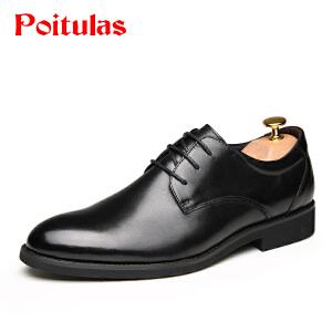 格罗堡春季新款新款商务正装皮鞋经典系带休闲皮鞋男鞋男士英伦潮皮鞋P5382