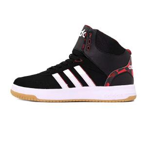 Adidas阿迪达斯 2017新款男子运动高帮耐磨篮球鞋 BB9714/BB9715