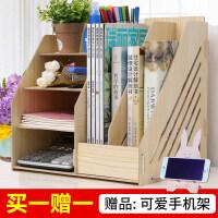 萌味 收纳盒 办公室用品桌面文件收纳盒木制大号书架创意抽屉文具置物架收纳架置物架创意家居