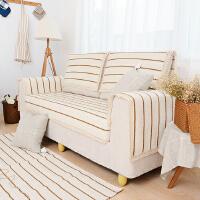 乐唯仕时尚编织沙发垫加厚防滑布艺沙发罩沙发套可定做