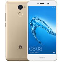 Huawei/华为 畅享7 Plus 移动联通电信4G手机 双卡双待 畅享7plus