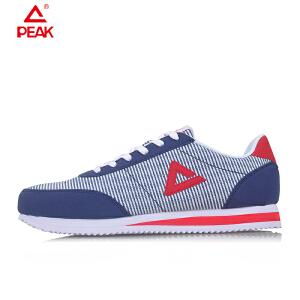 Peak/匹克 男复古休闲鞋耐磨透气轻便运动鞋DE052877