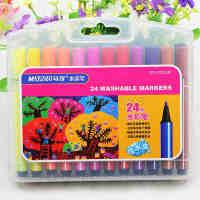全店满99包邮!MARCO马可 粗三角杆彩笔1232 可水洗24色水彩笔●环保水彩笔