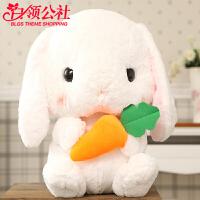 白领公社 儿童玩具 公仔布娃娃可爱垂耳大耳朵兔子儿童安抚兔子男孩女孩婴儿爱人朋友闺蜜创意礼物靠垫生日礼物 毛绒玩具(45cm)