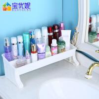宝优妮 洗手台置物架整理架浴室桌面化妆品收纳盒