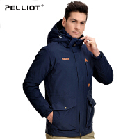 【618返场大促】法国PELLIOT冲锋衣男三合一两件套登山服 秋冬男士商务长款户外服