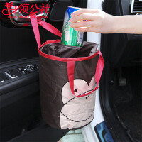 白领公社 垃圾袋 创意家用汽车车载内挂式可水洗垃圾袋车用多功能便捷垃圾桶伸缩折叠桶厨房办公室卫生间垃圾收纳家居日用品