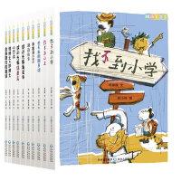阅读123系列-进阶版(全10册)