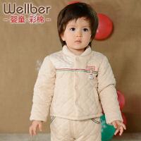 威尔贝鲁 新生婴儿宝宝棉衣棉袄外套 男女儿童棉服 纯棉秋冬加厚