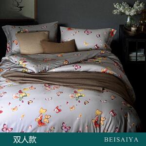 贝赛亚 高端60支贡缎长绒棉床品 双人印花床上用品四件套 凯瑞尔