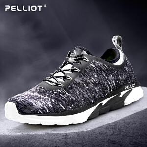 【满299减200】法国PELLIOT户外跑步鞋男女 春夏季越野跑鞋休闲防滑透气徒步鞋