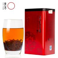 【安徽池州馆】安徽特产 天方茶叶150g听装祁红毛峰