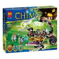 欢乐童年-博乐10077赤马神兽气功传奇蝎斯狂的毒刺战车高70132拼装积木玩具