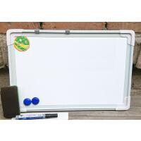新三星 磁性双面小白板 挂式30*45小黑板 家用画板 儿童教学写字 磁性白板小黑板看板写字板白板移动挂式