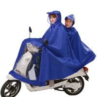 大面罩雨衣  厚大头盔式 双人雨衣 电动车双人摩托车雨披