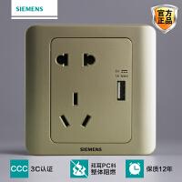 西门子开关插座面板远景金棕USB五5孔10a电源墙壁86型二三眼家用