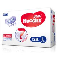 [当当自营]Huggies好奇 银装纸尿裤 大号L128片(适合10-14公斤)箱装 尿不湿