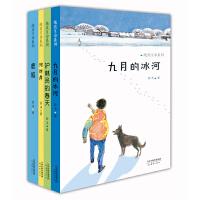 纯真生命系列(共4册)