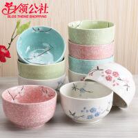 白领公社 碗套装 日式餐具套装陶瓷碗家用泡面碗瓷碗面汤碗手绘创意家居厨房用品碗碟套装