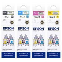 原装正品 爱普生 EPSON T6721 T6722 T6723 T6724 4色套装墨水 爱普生/EPSON T6721-4 青色墨水 爱普生T6722 黑色 爱普生EPSON L201 L101 L111 L211 L301 L303 L351 L353 L358 L455 L551 L558 L1300打印...
