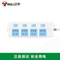 [工厂直营]BULL公牛 独立开关电源插座 接线板插排 插板 拖线板GN-315四孔1.8米