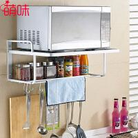 萌味 置物架 太空铝微波炉架子壁挂厨房置物架储物架2层烤箱支架收纳挂架用品 创意厨房用品
