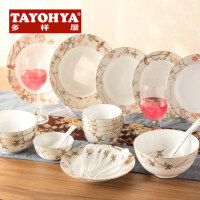 TAYOHYA多样屋  喜上眉梢22骨瓷中餐具