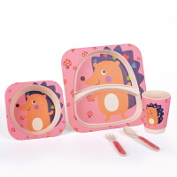 Zolitt 卓理 竹纤维儿童餐具分格餐盘婴儿卡通饭碗宝宝碗勺叉子五件套装