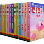 儿童文学 2010年全年合订本