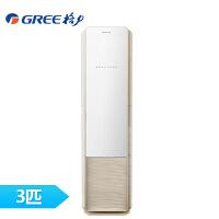 【当当自营】格力 锐逸变频KFR-72LW/(72585)FNCa-A2 3匹立柜式家用冷暖空调