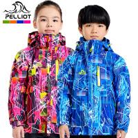 法国PELLIOT/伯希和 儿童冲锋衣 女童男童户外 三合一透气登山服两件套
