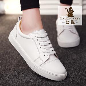 公猴春季新款小白鞋女真皮白色板鞋运动鞋百搭单鞋女平底女鞋潮鞋548