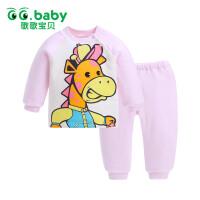 歌歌宝贝  宝宝冬季保暖棉衣套装  婴儿棉袄  婴幼儿薄棉棉衣