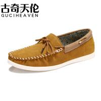 【冬季清仓】古奇天伦休闲男鞋板鞋驾车鞋豆豆鞋皮鞋 GQTL5611