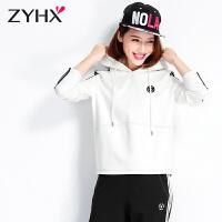 自由呼吸运动服套装女春秋季连帽简约韩版学生套头宽松卫衣运动装