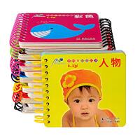 儿童撕不烂早教书玩具0-3岁宝宝认知识字卡片启蒙故事书