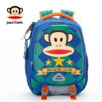 正品大嘴猴小学生儿童书包1-3年级护脊减负双肩背包PKY2086可爱