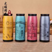 新款韩版时尚大肚杯 创意卡通不锈钢保温杯 广告礼品杯定制logo