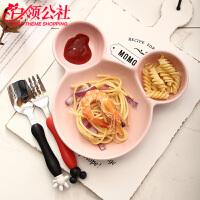 白领公社 餐盘 创意家用米奇盘子陶瓷卡通早餐盘分格碗饺子点心碟水果盘烤盘儿童餐具厨具