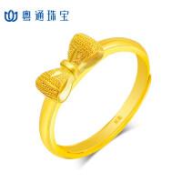 CNUTI粤通国际珠宝 黄金戒指足金 蝴蝶结 约2.53g