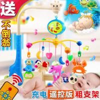 白领公社 床铃 婴儿床铃床头挂铃宝宝摇铃带音乐投影旋转新生儿出生创意礼品玩具0-1岁挂件 儿童玩具