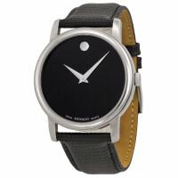 Movodo 摩凡陀 银色链条手表 *超贵的!可配情侣款哦! 海外购