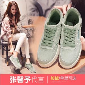 公猴春夏新款女真皮板鞋女运动鞋韩版小白鞋平底休闲鞋平跟单鞋