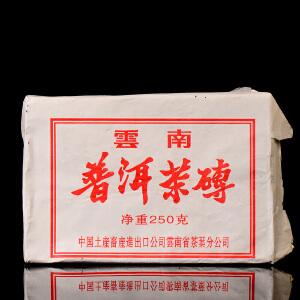【20片一起拍】90年代7581砖 古树熟茶 250克/片