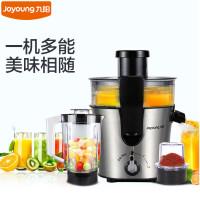 Joyoung/九阳 JYZ-D57榨汁机电动水果果汁机家用多功能食品料理机