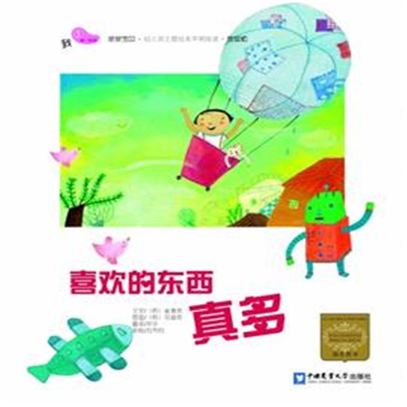 幼儿园主题绘本早期阅读.家庭版-第一阶段-1-我( 货号:756551241)
