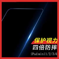 iPad mini2钢化玻璃膜ipad pro9.7寸钢化膜iPadmini4贴膜苹果迷你3保护膜蓝光1