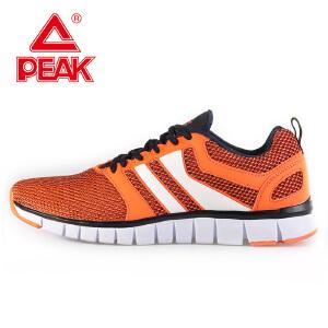 Peak/匹克 春季男款时尚运动舒适防滑耐磨减震跑步鞋E61147H