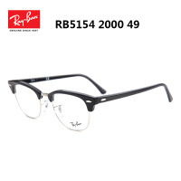 rayban雷朋近视眼镜框半框男女款板材眼镜架配成品眼镜架RB5154